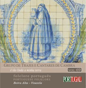 """Read more about the article """"é tão linda a minha terra"""" é o novo CD do """"Grupo de Trajes e Cantares de Cambra"""""""
